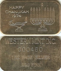 1oz JM WMM Happy Chanukah 1974 2