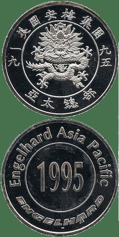 Asia-Pacific-1oz