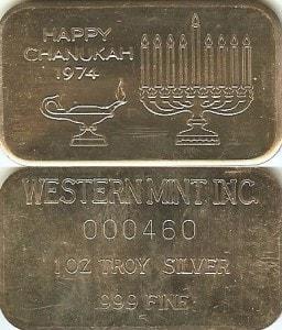 1oz JM WMM Happy Chanukah 1974 2